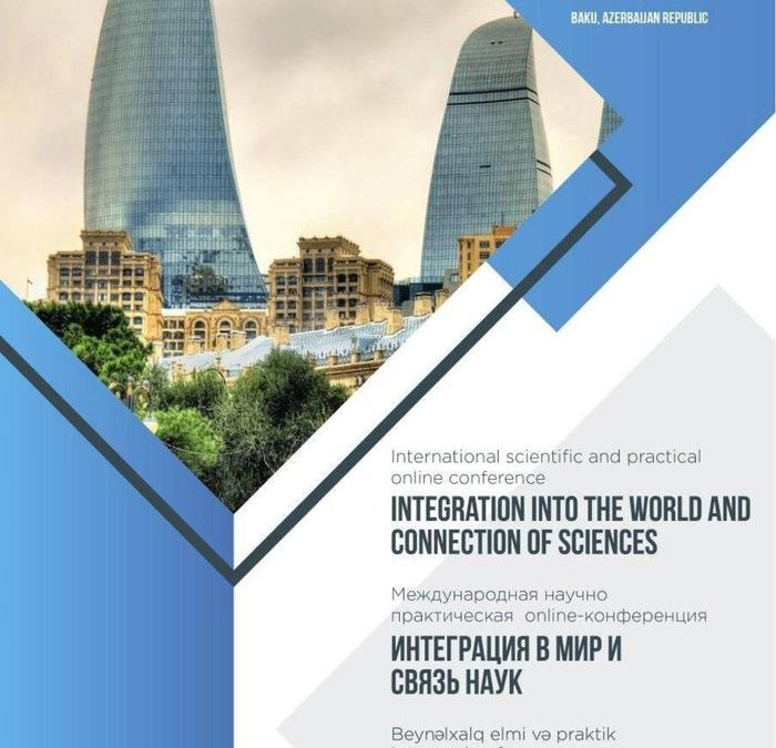 Integration into the world and connection of sciences