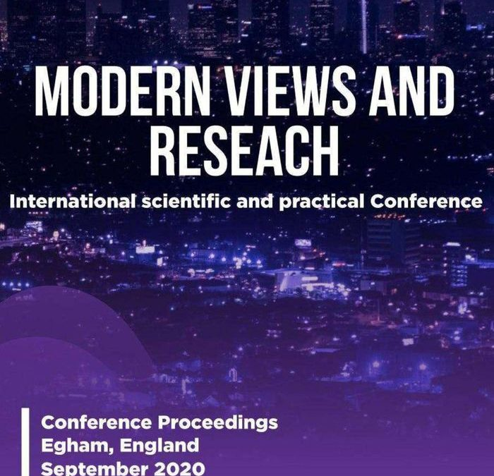 Modern views and research, September, 2020