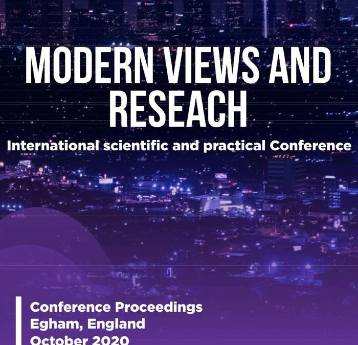 Modern views and research, October, 2020