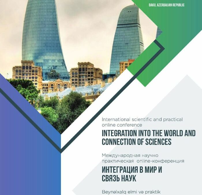 Integration into the world and connection of sciences, December, 2020