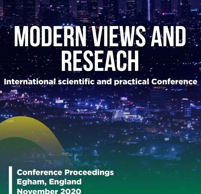 Modern views and research, November, 2020