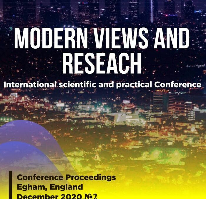 Modern views and research, England, December, 2020