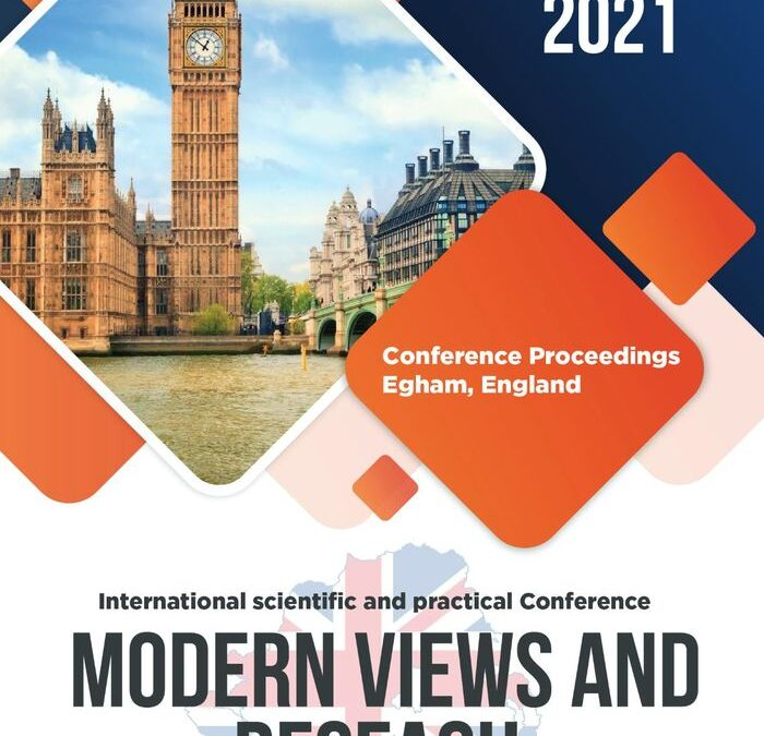 Modern views and research, England, March, April 2021